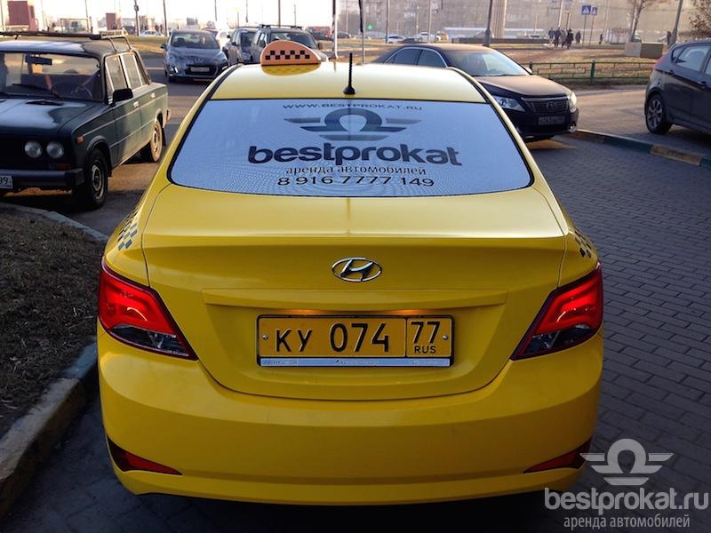 Аренда авто в Москве без водителя недорого  дешевый