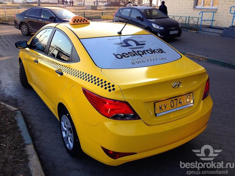 аренда авто в москве на месяц всех спортсменов Казахстана